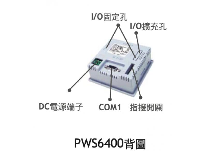 PWS6400